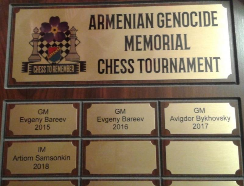 Chess-To-Remember 2018 Name Plate