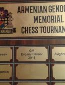 Chess-To-Remember 2018 Name Plate Thumb